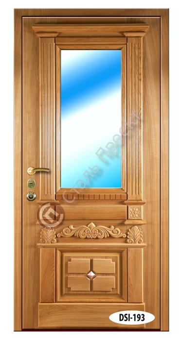 купить входную дверь из дерева со стеклом